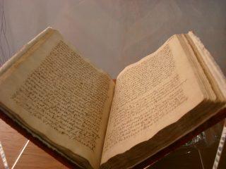 Manuscrito del Libro de la Vida